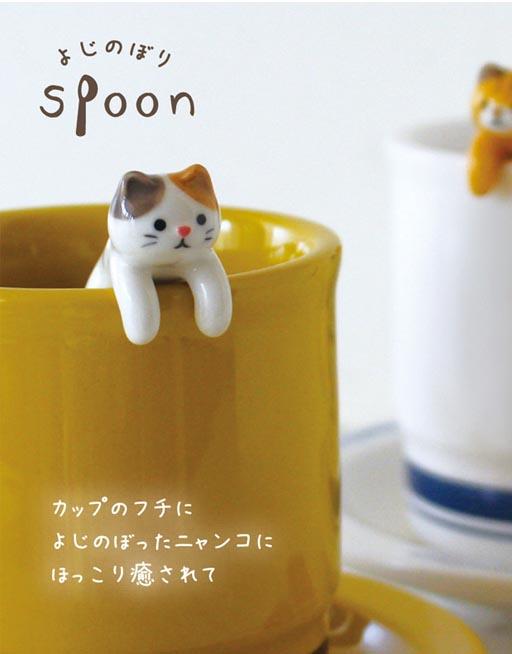 Banner Spoon CAT Plates & Utensi